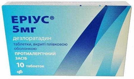 ТОП-15 лучших препаратов от аллергии