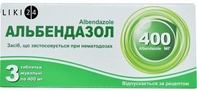 ТОП-15 лучших таблеток от глистов для детей для профилактики и лечения