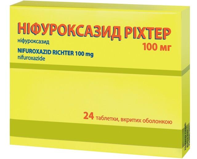 ТОП-15 средств от диареи быстрого действия