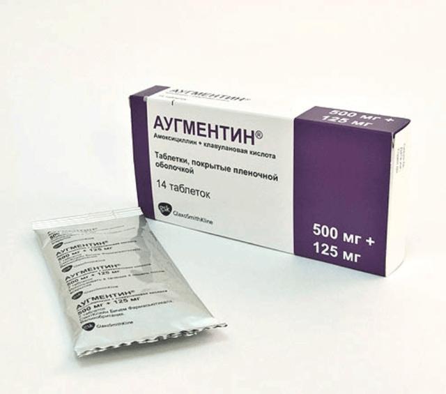 Опоясывающий лишай – лечение у взрослых, препараты, мази: ТОП-10 лучших