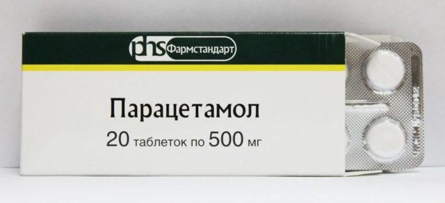 Лучшее средство от зубной боли: ТОП-20 сильных таблеток