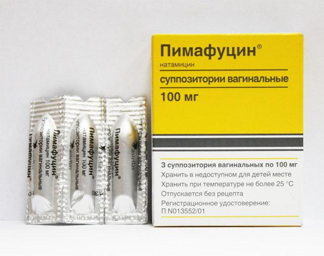 ТОП-18 лучших средств от молочницы