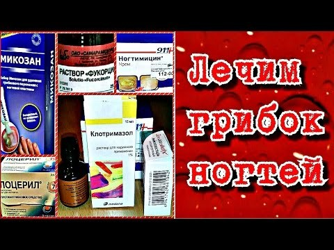 Таблетки от грибка ногтей на ногах – список с ценами: ТОП-10 лучших
