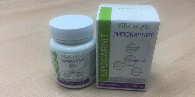 Препараты для похудения, которые реально помогают и продаются в аптеке: ТОП-20