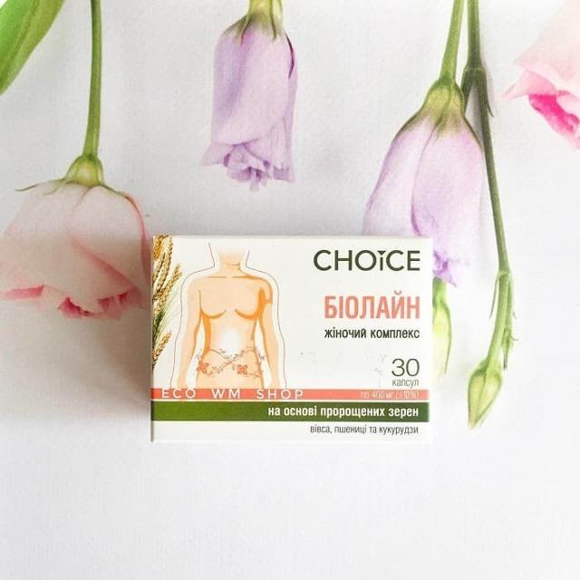 Средство от молочницы для женщин: ТОП-18 лучших