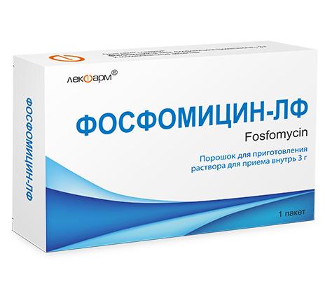 Таблетки от цистита – список: ТОП-13 лучших