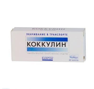 Таблетки от укачивания: ТОП-10 лучших