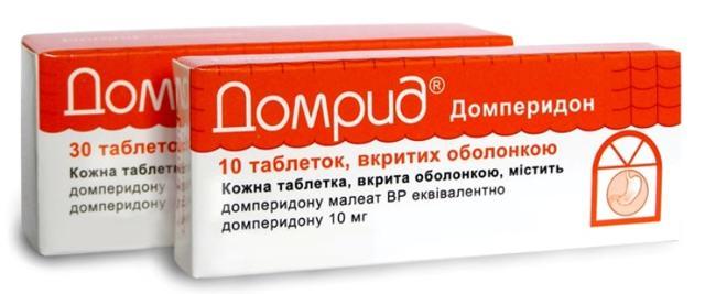От отравления лекарства: ТОП-16 эффективных