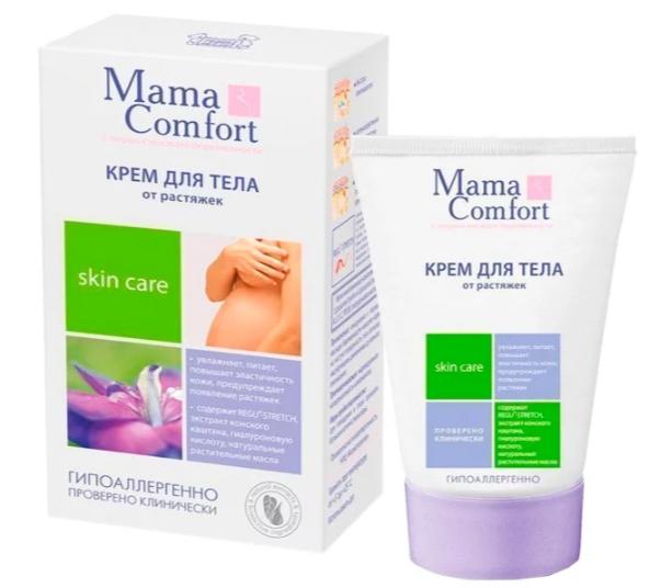 Крем от растяжек для беременных – какой лучше: ТОП-10