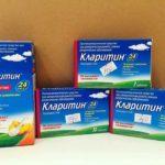Средство от аллергии недорогое и эффективное: ТОП-15 лучших