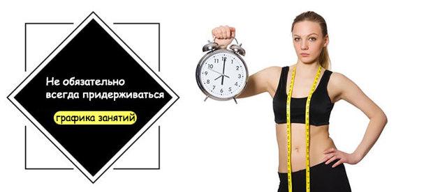 Как правильно делать планку для похудения для начинающих?