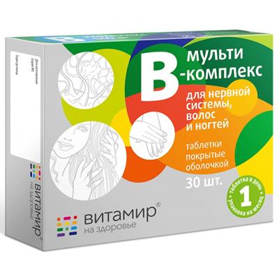 Витамины группы В в таблетках: ТОП-10