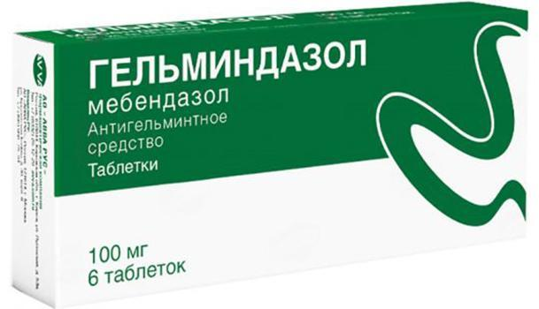Лекарство для детей от глистов: ТОП-12 эффективных
