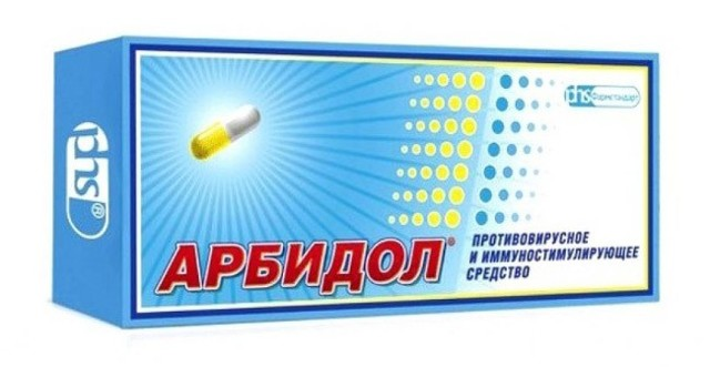 Противовирусные препараты эффективные взрослым: ТОП-14