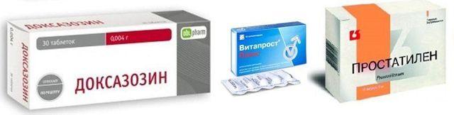 Простатит у мужчин – признаки, чем лечить, лекарства: ТОП-13 лучших