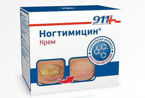 Грибок ногтей – лечение, препараты (недорогие, но эффективные): ТОП-15