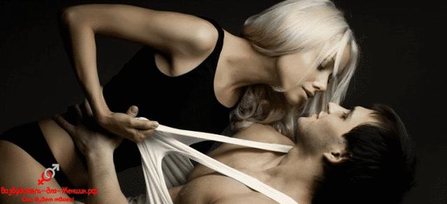 Как самому сделать женский возбудитель в домашних условиях